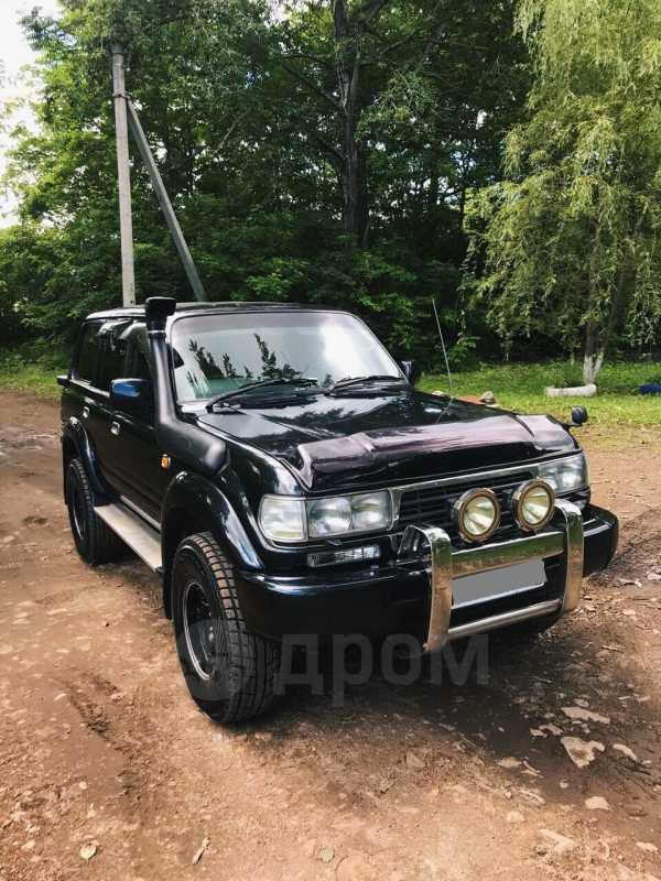 Toyota Land Cruiser, 1996 год, 1 300 000 руб.