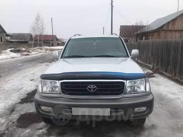 Toyota Land Cruiser, 1998 год, 740 000 руб.