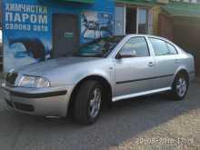 Красноярск Octavia 2000