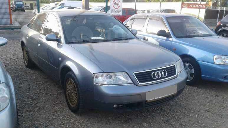 Audi A6, 1998 год, 243 000 руб.