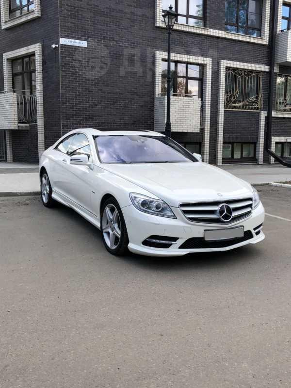 Mercedes-Benz CL-Class, 2012 год, 1 900 000 руб.