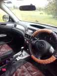 Subaru Forester, 2007 год, 680 000 руб.