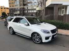 Краснодар M-Class 2013