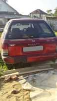 Subaru Legacy, 1990 год, 65 000 руб.