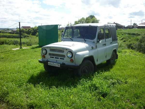 УАЗ 469, 1997 год, 125 000 руб.