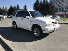 Suzuki Grand Vitara, 2000 г., Новосибирск