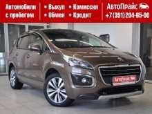 Красноярск Peugeot 3008 2014
