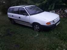 Курган Opel Astra 1992