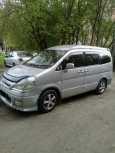 Nissan Serena, 2002 год, 230 000 руб.