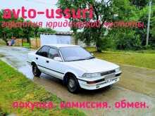Уссурийск Corolla 1989