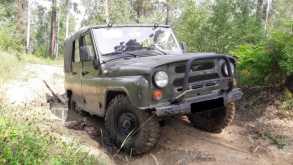 Иркутск 469 2008
