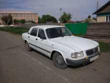 Аскиз 3110 Волга 1999