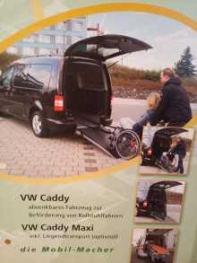 Яровое Caddy 2014
