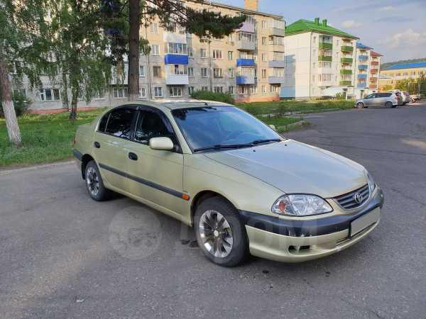 Toyota Avensis, 2001 год, 240 000 руб.