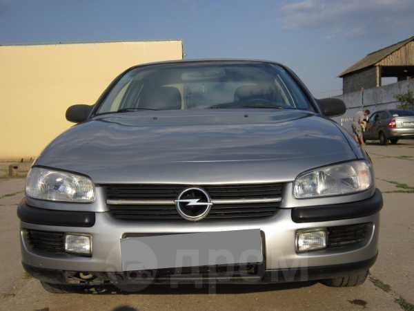 Opel Omega, 1995 год, 165 000 руб.