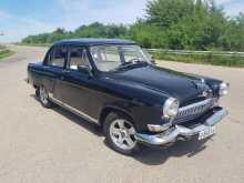 Уссурийск ГАЗ 21 Волга 1965