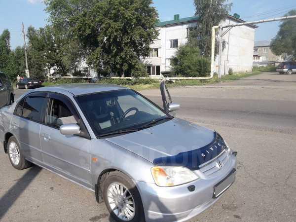 Honda Civic Ferio, 2002 год, 265 000 руб.