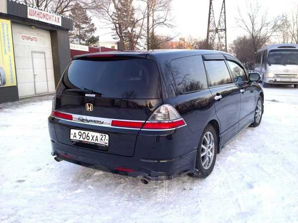 Honda Odyssey, 2008 год, 660 000 руб.