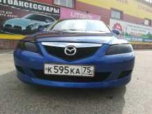 Чита Mazda Atenza 2002