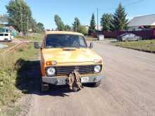 Назарово 4x4 2121 Нива 1981