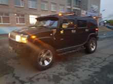 Сургут H2 2003