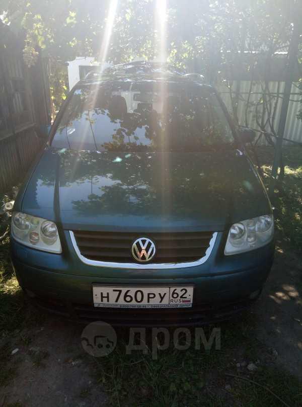 Volkswagen Touran, 2004 год, 320 000 руб.