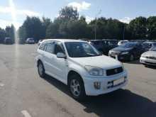 Москва RAV4 2001