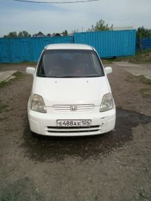 Красноярск Capa 2000