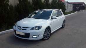Симферополь Mazda3 MPS 2008