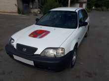 Курган Partner 1999