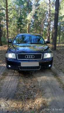 Курган A6 2004