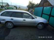 Гусиноозёрск Corolla 1999