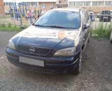 Новосибирск Astra 1999