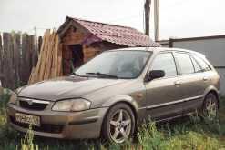 Абакан 323F 1999
