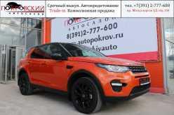 Красноярск Discovery Sport