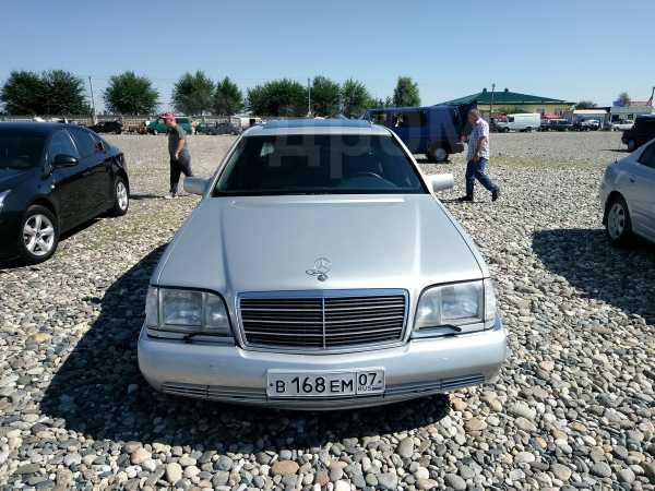 Mercedes-Benz S-Class, 1991 год, 330 000 руб.