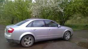 Шарыпово A4 2003