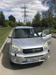 Toyota RAV4, 2004 год, 550 000 руб.