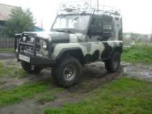 Павловск 469 1983