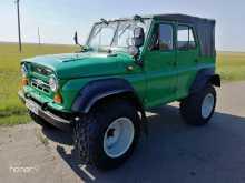 Омск 469 1989