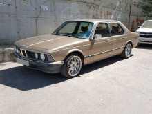 Томск 7-Series 1983