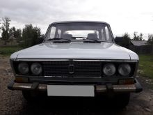 Иркутск 2103 1981