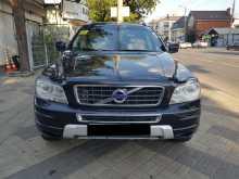 Краснодар XC90 2012