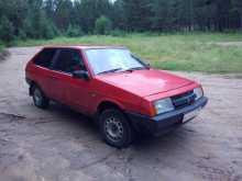 Хилок 2108 1991