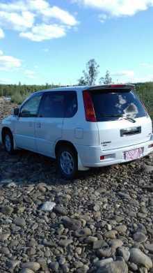 Нерюнгри RVR 2001