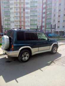 Красноярск Escudo 1997