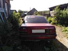 Первомайское Carina II 1992