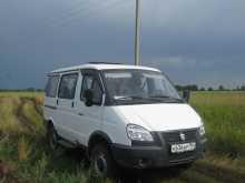 ГАЗ 2217 Баргузин, 2015 г., Новосибирск