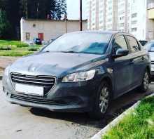 Екатеринбург 301 2014