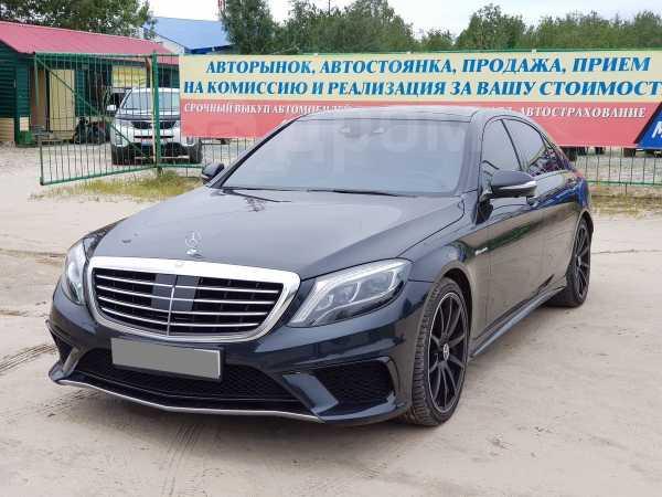 Mercedes-Benz S-Class, 2015 год, 3 700 000 руб.